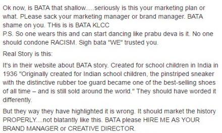 Netizen Meroyan Dengan Iklan 'Rasis' Bata, Rupanya Ini Maksud Sebenar Iklan Itu