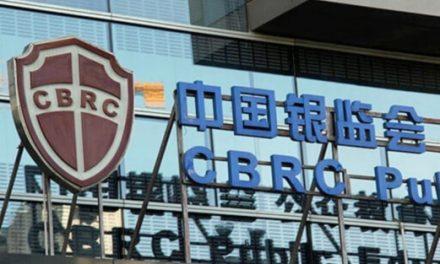 Pegawai kanan CBRC disiasat