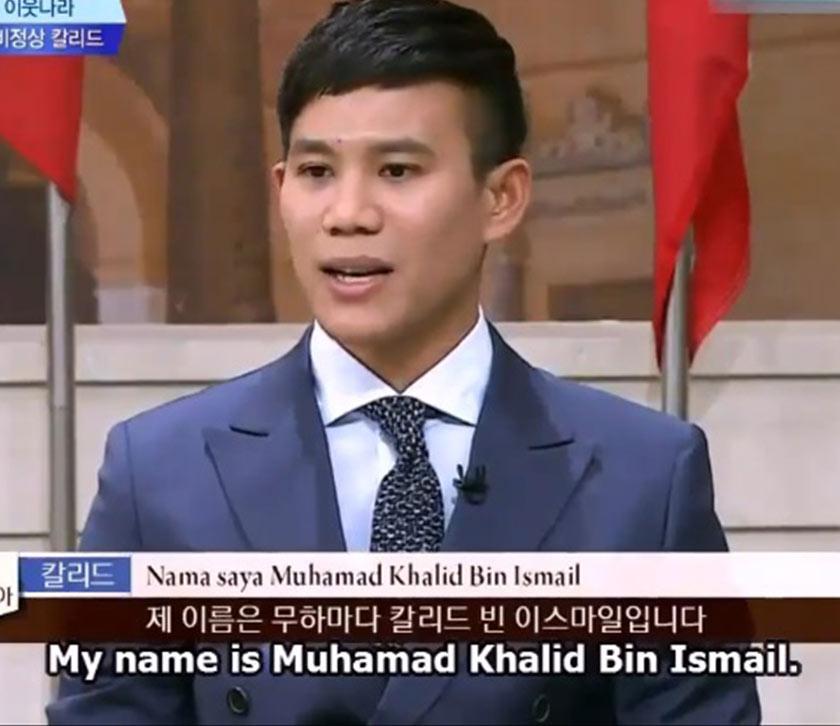 Khalid ketika muncul dalam rancangan Abnormal Summit yang disiarkan di saluran JTBC.